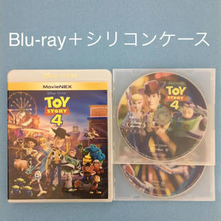 トイ・ストーリー - 【新品/未使用品】トイストーリー4 Blu-ray/シリコンケースでお届け
