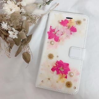 iPhone plus 押し花手帳型ケース訳あり現品(スマホケース)