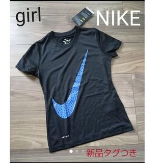 NIKE - 【NIKE】DRYFIT Tシャツ