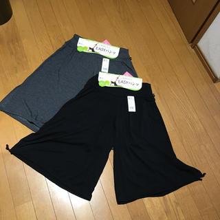 アツギ(Atsugi)のアツギ ガウチョパンツ  2枚セット  M(トレーニング用品)