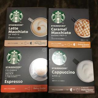 スターバックスコーヒー(Starbucks Coffee)のスターバックス ドルチェグスト カプセル 4種類セット(コーヒー)