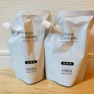 ハーバー(HABA)のHABA  スクワクレンジング 詰替用2袋セット(クレンジング / メイク落とし)