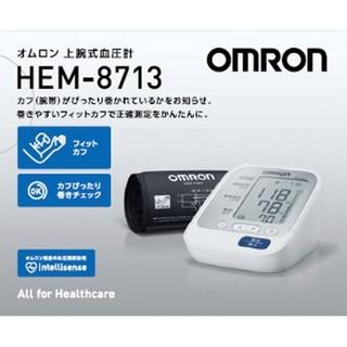 OMRON - オムロン 血圧計 上腕式 HEM-8713