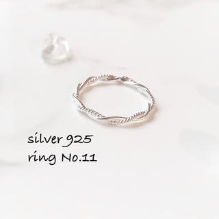 ring No.11♡silver925 1㎜ ツイストリング(リング(指輪))