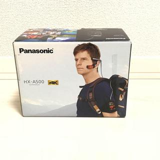 パナソニック(Panasonic)の付属品完備 パナソニック ウェアラブルカメラ グレー HX-A500-H (ビデオカメラ)