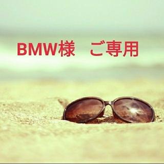 【BMW様 ご専用】ビス リング  ホワイトゴールドカラー   16.5号×2(リング(指輪))