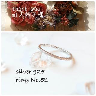 ♡ mi大好き様専用 ♡(リング(指輪))
