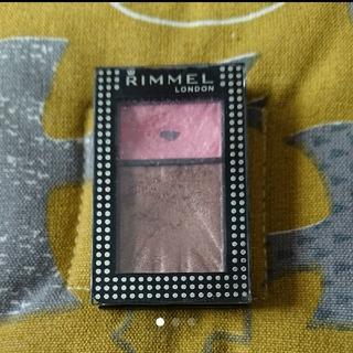 リンメル(RIMMEL)のリンメル  デュアルアイカラー クリーム&パウダー  005 (アイシャドウ)