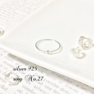 ring No.27♡silver925 一粒ダイヤ リング(リング(指輪))