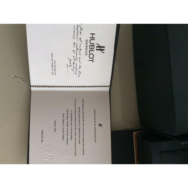 ブレゲ �物 / HUBLOT - ウブロ メンズ ビッグ�ン 318.CM.1190.RX.MAN0専用箱�通販 by 憲雄's shop