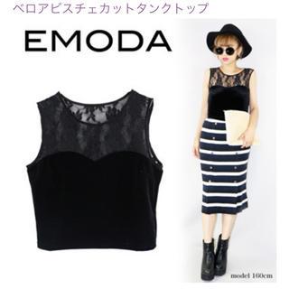 エモダ(EMODA)のエモダ EMODA タンクトップ トップス(カットソー(半袖/袖なし))