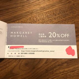 マーガレットハウエル(MARGARET HOWELL)のマーガレットハウエル★TSIホールディングス 株主優待(ショッピング)