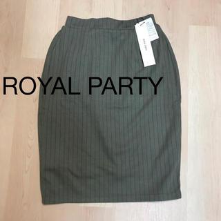 ロイヤルパーティー(ROYAL PARTY)のROYAL PARTY  タイトスカート 新品 カーキ(ひざ丈スカート)