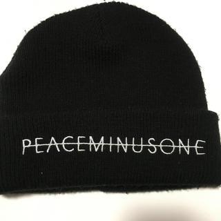 PEACEMINUSONE - ニット帽