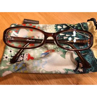 眼鏡 フレーム(サングラス/メガネ)