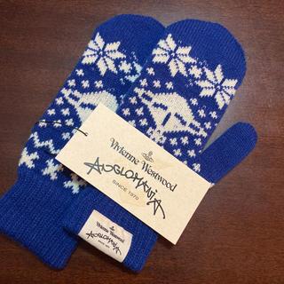 ヴィヴィアンウエストウッド(Vivienne Westwood)の新品 ビビアン 手袋(手袋)