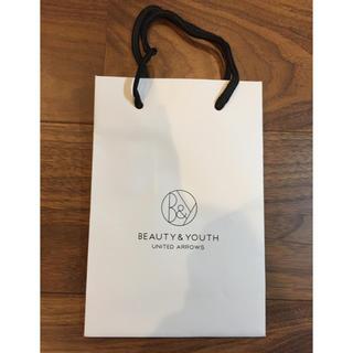 ビューティアンドユースユナイテッドアローズ(BEAUTY&YOUTH UNITED ARROWS)のBEAUTY&YOUTH ショッパー(ショップ袋)