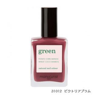 コスメキッチン(Cosme Kitchen)の【manucurist green】ナチュラルネイルカラー ビクトリアプラム(マニキュア)