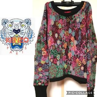 ケンゾー(KENZO)の【KENZO】vintage  マルチカラーセーター(ニット/セーター)
