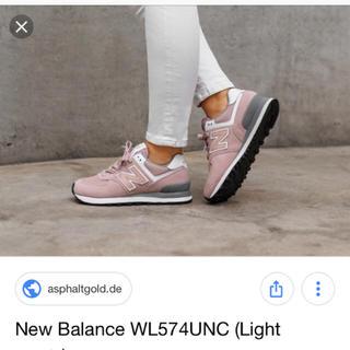 ニューバランス(New Balance)のニューバランス(スニーカー)