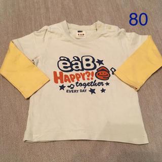 エーアーベー(eaB)のeaB eab エーアーベー べべ ロンT Tシャツ 長袖 トップス 80(Tシャツ)