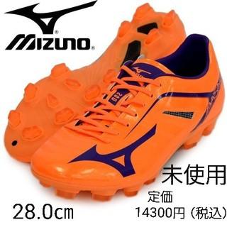 ミズノ(MIZUNO)のサッカー スパイク 28(シューズ)