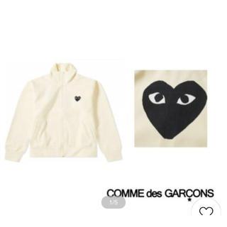 コムデギャルソン(COMME des GARCONS)のCOMME des GARCONS フルジップ(ジャージ)