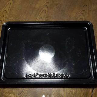 ヒタチ(日立)のkotaチン様専用!HITACHI 日立 ヘルシーシェフ 角皿(電子レンジ)