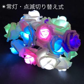 LED バラ ローズ 薔薇 ガーランド イルミネーションライト フラワーライト(その他)