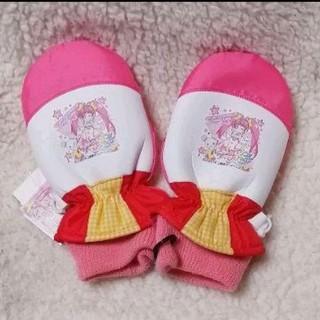 バンダイ(BANDAI)の【新品】スタートゥインクルプリキュア ミトン型防寒手袋(手袋)