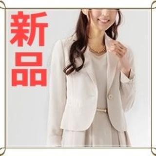 kumikyoku(組曲) - K 新品ジャケット ベージュ 長袖 ビジネス フォーマル 1130
