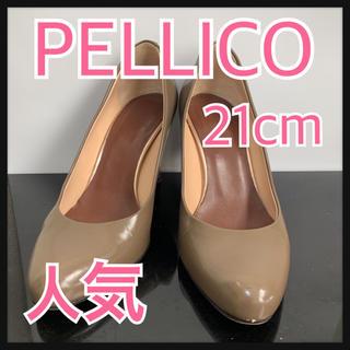 ペリーコ(PELLICO)のPELLICO ペリーコ パンプス エナメル ブラウン 21cm(ハイヒール/パンプス)