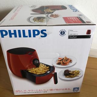 フィリップス(PHILIPS)の新品未開封!人気のレッド!フィリップス  ノンフライヤー  ダブルレイヤー付き(調理機器)