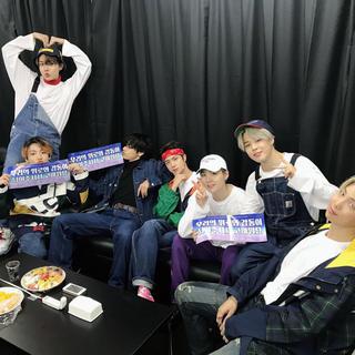 ボウダンショウネンダン(防弾少年団(BTS))のラッキードロー ナムジュン(K-POP/アジア)