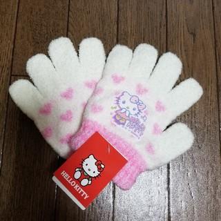 ハローキティ(ハローキティ)の新品 キティちゃん手袋(手袋)
