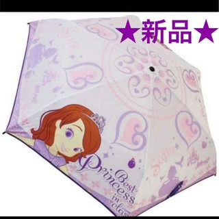 Disney - ディズニー プリンセス ソフィア 折り畳み傘 【新品】