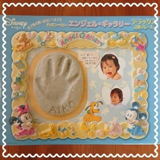 ディズニー(Disney)のディズニーベビー 手形・写真立体フレーム(手形/足形)