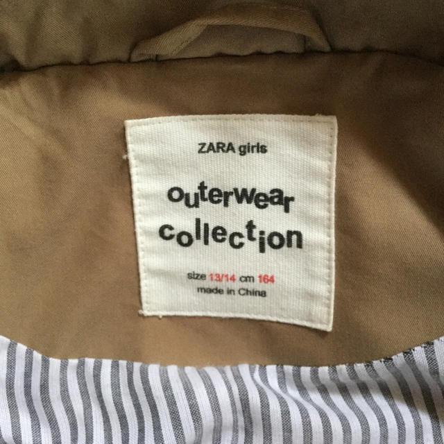 ZARA KIDS(ザラキッズ)のZARA KIDS  トレンチコート 大人 子供 レディースのジャケット/アウター(トレンチコート)の商品写真