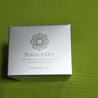 パーフェクトワン(PERFECT ONE)のパーフェクトワン ホワイトニングジェル(オールインワン化粧品)