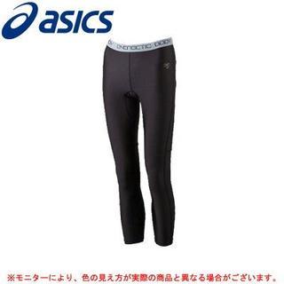 アシックス(asics)のAY 大腰筋強化レギンス ASICS(アシックス)(トレーニング用品)