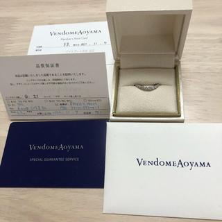 ヴァンドームアオヤマ(Vendome Aoyama)のヴァンドーム青山ハーフエタニティリングPtダイヤモンドリング(リング(指輪))