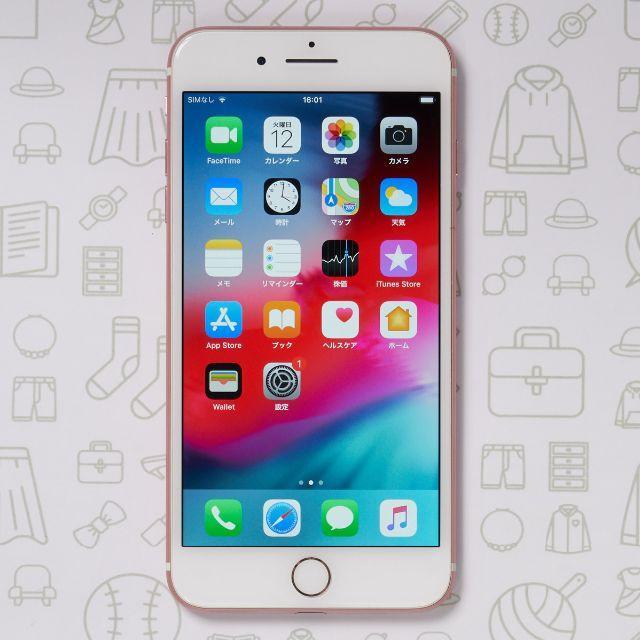 iPhone(アイフォーン)の【B】iPhone7Plus/32/SIMフリー スマホ/家電/カメラのスマートフォン/携帯電話(スマートフォン本体)の商品写真