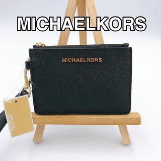 Michael Kors - MICHAEL KORS カードケース ブラック【新品・タグ付き】