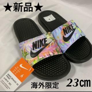 NIKE - NIKE ベナッシ 花柄 海外限定 新品