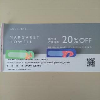 マーガレットハウエル(MARGARET HOWELL)のTSI マーガレット・ハウエル優待券20%オフ(ショッピング)