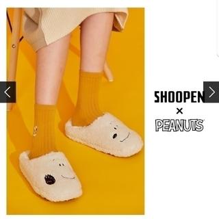 スヌーピー(SNOOPY)のSHOOPEN×SNOOPY コラボ商品(スリッパ/ルームシューズ)