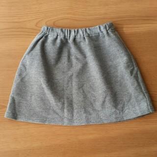 ムジルシリョウヒン(MUJI (無印良品))のスウェット グレー スカート(スカート)