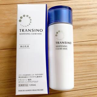 トランシーノ(TRANSINO)のトランシーノ美白乳液(乳液/ミルク)