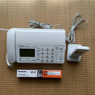 パナソニック(Panasonic)のパナソニック デジタルコードレスFX子機1台付き 迷惑電話対策機能搭載(スマートフォン本体)