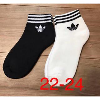 adidas - アディダスオリジナル ソックス 靴下 2足セット 22-24